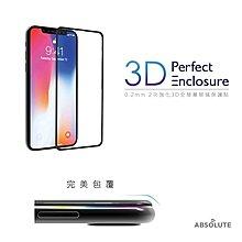3D PERFECT ENCLOSURE強化玻璃螢幕保護膜 i8/i8+/XS/XS MAX/XR[PSLK06006]