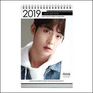 【 特價 】如此耀眼 河伯的新娘 南柱赫 Nam Joo Hyuk 韓國進口 2019 ~ 2020 直立式照片桌曆
