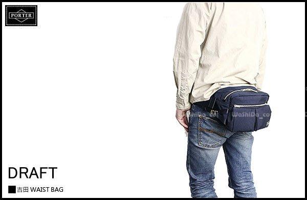 WaShiDa PLUS+【吉田 PORTER × DRAFT 耐久防撥水 隨身包 肩背包 腰包】656-06177