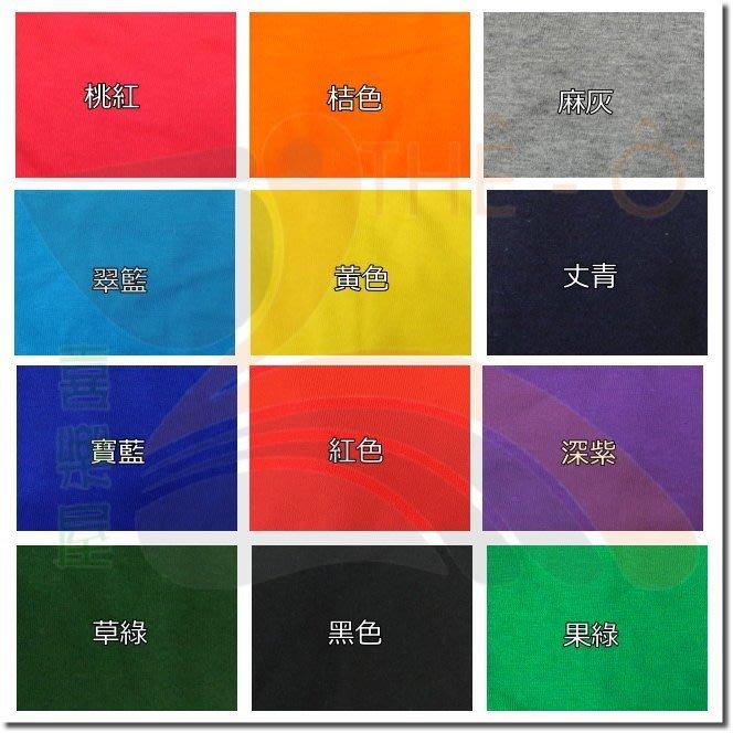 喜樂屋戶外 台灣棉T 班服訂製 團體服 工作服 背心 含印LOGO 短袖圓領T恤及A4網版費 台灣製造 共13色可選