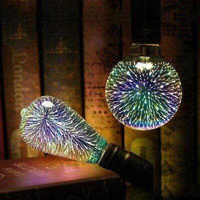 DL燈泡博士💡3D雷射光雕 - G95 愛迪生LED燈泡4W造型燈泡氣氛耶誕節裝飾燈泡鎢絲七彩全電壓周光聖誕節交換禮物