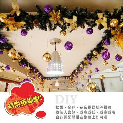 聖誕樹裝飾 聖誕裝飾 樹藤 松果聖誕樹藤球組 130cm 現貨充足歡迎下標【聖誕特區】