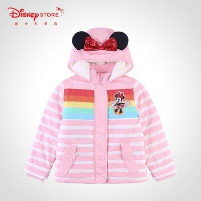迪士尼商店 可愛米妮粉色條紋兒童棉衣外套冬季趣味帽子女童外套