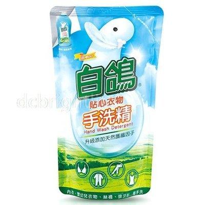 【亮亮生活】ღ 白鴿 手洗精補充包 800ML ღ 天然棕梠 不含螢光劑 不刺激肌膚