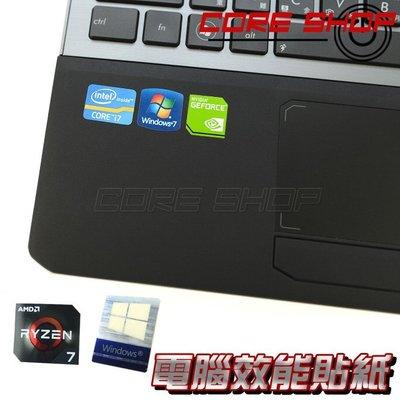 ☆酷銳科技☆intel CPU Core i3 i5 i7 AMD Nvidia Windows筆記型/PC電腦效能貼紙