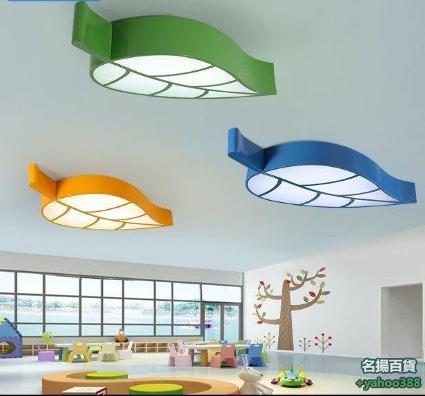 {名揚旗艦}435樹葉兒童房吸頂燈簡約led臥室燈具卡通幼兒園童裝店燈飾
