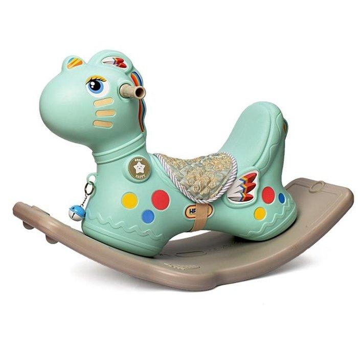 木馬兒童玩具搖搖馬帶音樂大號加厚塑料小寶寶1-2周歲禮物ATF
