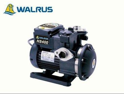 大井HS400保固2年白鐵葉輪抽水機,HS400抽水幫浦,抽水馬達,電子式抽水機,抽水馬達,大井抽水馬達桃園經銷商。