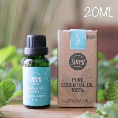 SS泰購》預購.Smell Lemongrass 100%純天然精油 20ml 檸檬草 專櫃買入正品 泰國代購