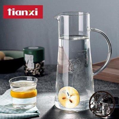 天喜水杯水具冷水壺 耐熱玻璃水壺 熱水壺果汁壺大容量防爆涼水壺