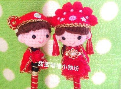 ╭*甜蜜婚禮小物坊*╮古式花嫁3毛線新人簽名筆~喜糖/送客禮/婚宴佈置