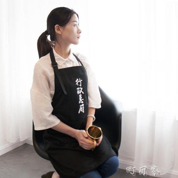 麥麥部落 個性創意行政總廚黑色圍裙正韓百搭男士女奶茶店廚房MB9D8