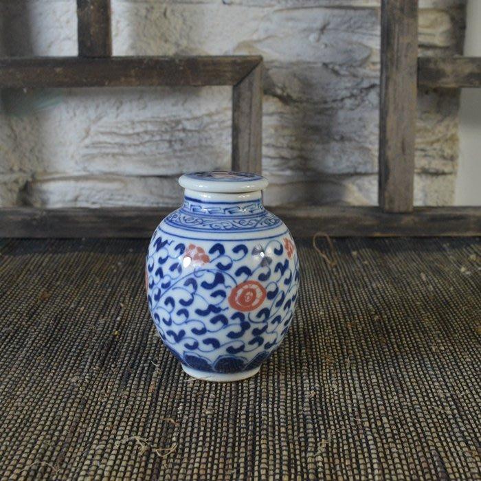 百寶軒 仿古瓷器復古清康熙風格手繪青花釉裏紅纏枝蓮紋蓋罐古玩古董 ZK1077