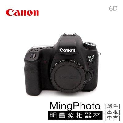 【台中明昌 二手】CANON 6D 單機身 單眼相機 九成新 店保3個月