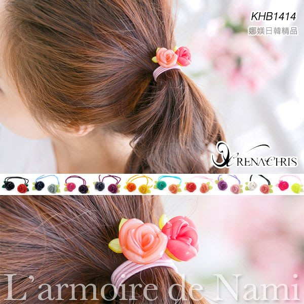 【預購】娜媄日韓精品【KHB1414】韓國AngelRena RenaChris正品 雙色玫瑰花朵樹葉 彈性髮束
