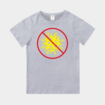T365 台灣製造 MIT CORONAVIRUS COVID-19 STOP 黃色 親子裝 童裝 T-shirt T