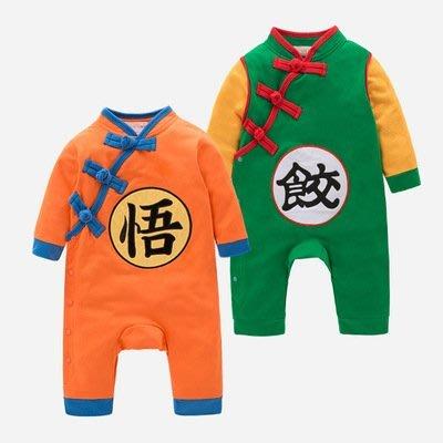 【衣Qbaby】男寶寶滿月周歲拍照寫真#七龍珠餃子悟空長袖春秋款連身衣