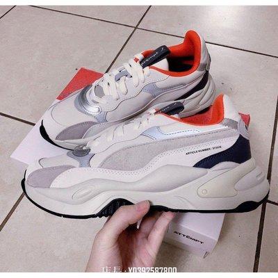 正品PUMA X ATTEMPT RS-2K 灰白  老爹 慢跑 373516-01 現貨 免運休閒運動鞋