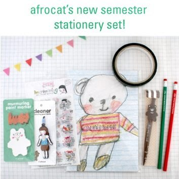 【Carrot Art】韓國 afocat's new semester stationery set 創意塗鴨文具組