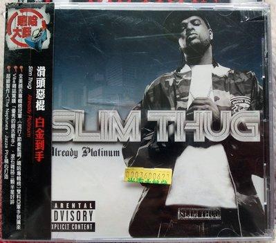 ◎2005全新CD未拆!16首-滑頭惡棍-白金到手-Slim Thug-Already Platinum-等16首好歌-