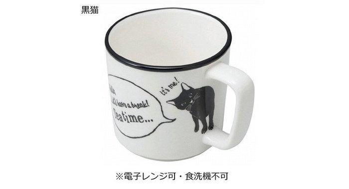 《齊洛瓦鄉村風雜貨》日本雜貨zakka 日本正版 日本DECOLE 貓咪馬克杯 咖啡杯 水杯 茶杯 黑貓