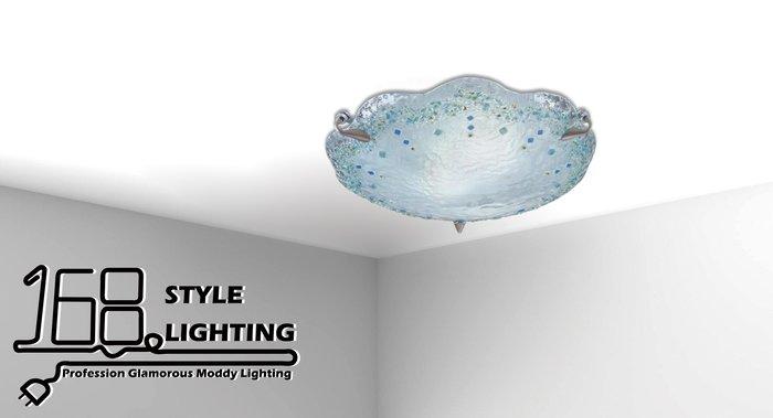 【168 Lighting】冰雪飄逸《居家吸頂燈》GI 71394-5