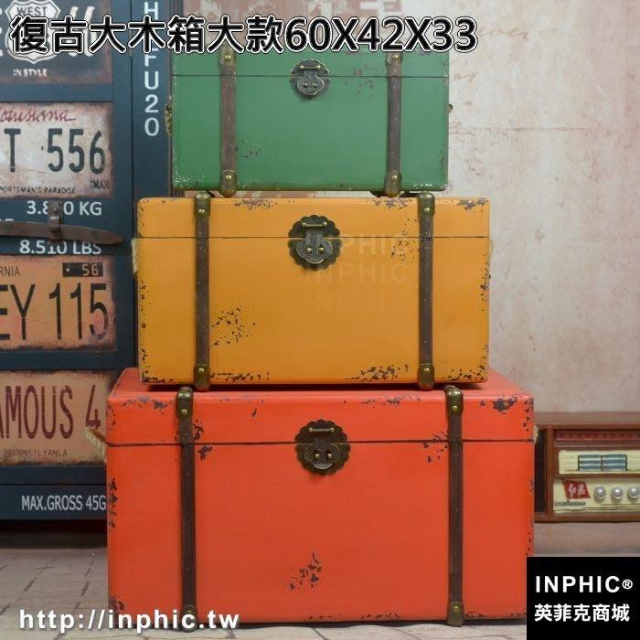INPHIC-60cm大木箱歐美做舊實木箱子復古收納整理箱專賣店酒吧裝飾道具箱-復古大木箱大款60X42X33_S2787C