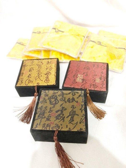 【NAINAIS】泰國佛牌聖物項鍊手鏈符管佛珠手鐲飾品專用收納盒 佛牌盒子 錦囊盒 外出盒