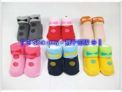 ∥⊕ Sock army × 襪子部隊 ⊕∥~台灣製MIT。嬰兒襪。嬰幼兒襪。寶寶襪。一雙25元