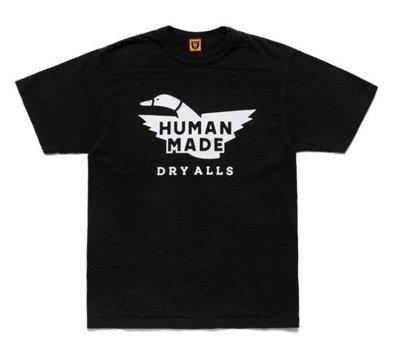【MASS】HUMAN MADE T-SHIRT #2008 DRY ALLS 鴨子 野雁 短TEE