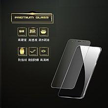 小米 紅米 滿版 二強 鋼化膜 玻璃膜 保護貼 9T Pro 紅米 Note 7 9 A2 Max Mix 3 F1