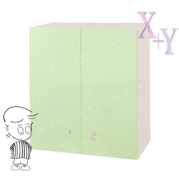 【X+Y時尚精品傢俱】綠色106 雙開門上置式鋼製公文櫃.理想櫃.適合學校. 公司.台南市家具