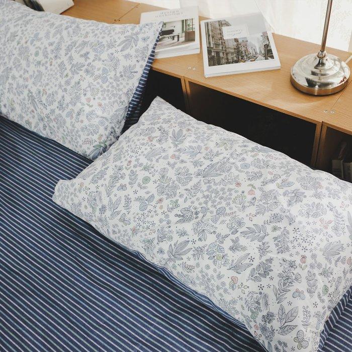 MIT精梳純棉-床包枕套組/雙人5尺【維克小鎮】絲薇諾