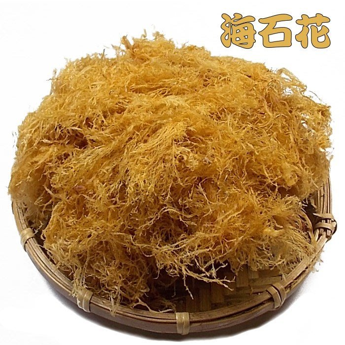 ~海石花(半斤裝)~ 中包裝,又稱海燕窩,含有豐富的營養元素,可做成果凍。【豐產香菇行】
