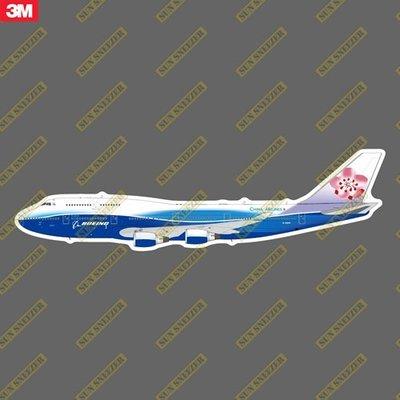 中華航空China Airlines B747 藍鯨塗裝 擬真民航機3M貼紙 防水防曬 尺寸165mm