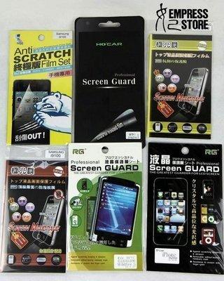 【妃小舖】高品質 高透光面 Nokia Lumia 920/  820/  620/  520/  925 專用保護貼 保護膜 包膜可參考 台南市