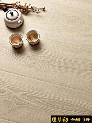 【9折免運】木地板強化復合12mm家用地暖耐磨防水臥室地板防滑無縫拼接【理想家】