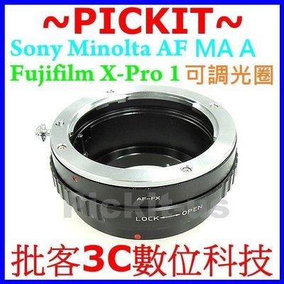 精準無限遠對焦可調光圈 Sony AF Minolta MA A卡口鏡頭轉富士Fujifilm FX X系列相機身轉接環