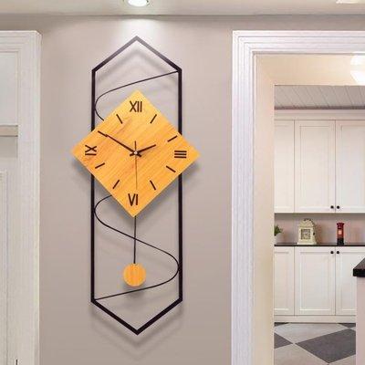 店長嚴選北歐個性鐘錶掛鐘客廳現代簡約大氣創意歐式時鐘家用裝飾靜音壁鐘
