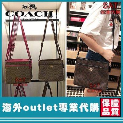 代購!COACH 34938 COACH斜背包 手提包 單肩包 斜背包  托特包 拉鏈包  化妝包 包包 女包