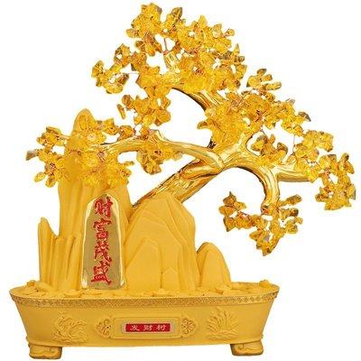 天然黃水晶發財樹擺件招財搖錢樹風水工藝品辦公室家居客廳裝飾品