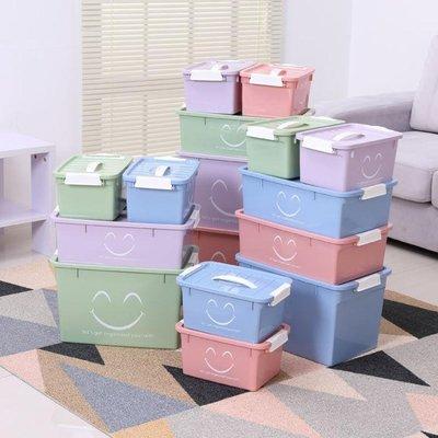 內衣收納盒手提塑料四件套衣櫃衣服收納盒玩具衣物儲物整理箱小號精品生活JY