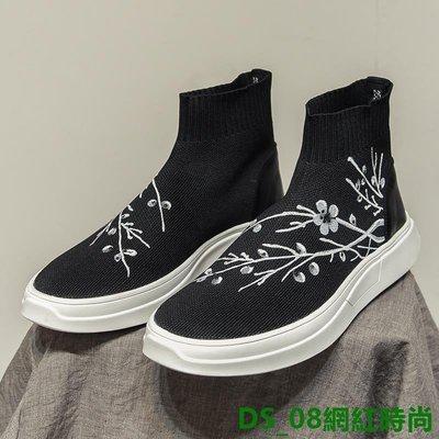 DS_08網紅時尚中國風男士個性印花高幫鞋 中式民族風復古潮鞋休閒鞋子 套腳鞋男