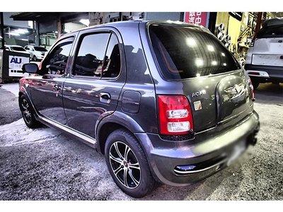 DJD19090404 Nissan verita 排起管改裝 8000起 依版本需求報價