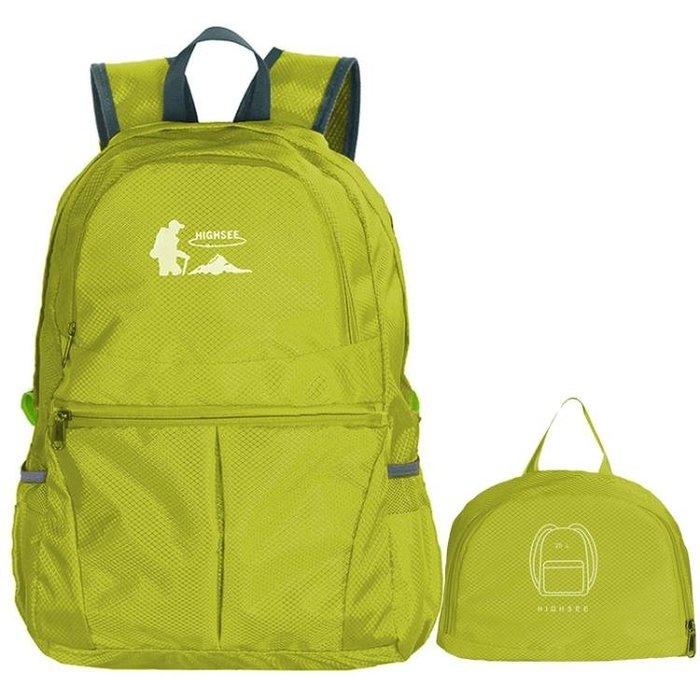皮膚包 雙肩女男折疊背包戶外防潑水雙肩包 輕便戶外登山包旅行包