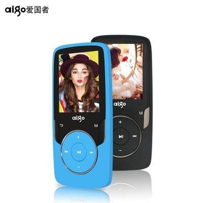 MP3 MP4 藍芽播放器運動HIFI無損音樂插卡錄音學生迷你mp4隨身聽