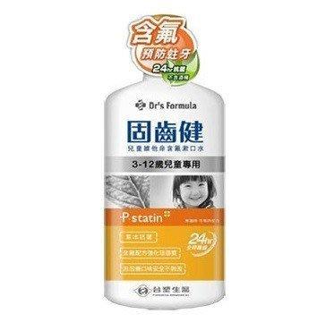 牙齒寶寶《台塑生醫》兒童維他命含氟漱口水 (3-12歲兒童專用) 500g