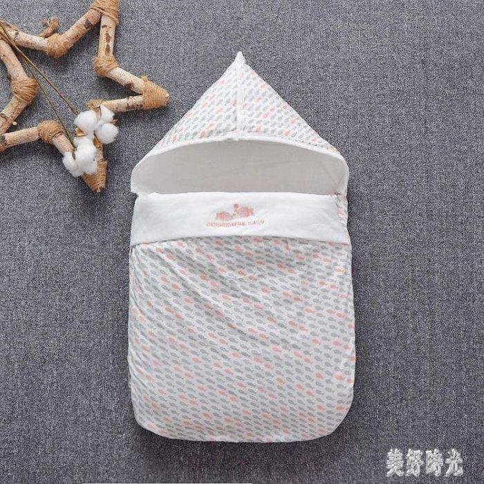 嬰兒睡袋 嬰兒抱被夾棉新生兒睡袋春秋天包被寶寶抱毯純棉襁褓薄款嬰兒睡袋j1139