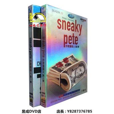 昱成高清DVD店  歐美影集 美劇高清DVD Sneaky Pete 詐欺擔保人1-2季 完整版全新盒裝 兩套免運