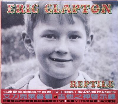 《絕版專賣》Eric Clapton 艾力克萊普頓 / Reptile 吉他之神啟示錄 (外紙盒.簡介小冊 完整)